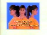 Trini Crystal