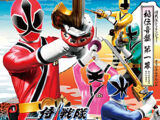 Samurai Sentai Shinkenger Soundtracks