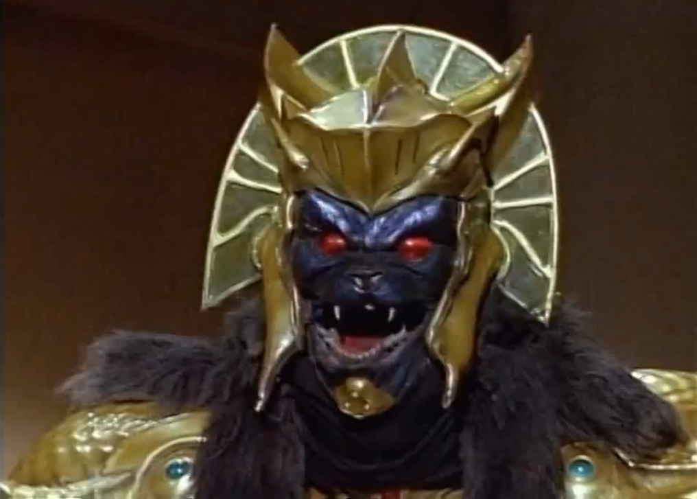 File:Goldar original.jpg