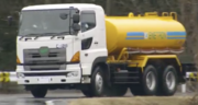 TSGB-Enetron Tanker