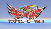 Mashin Sentai Kiramager Kirameki Movie Vol. 1