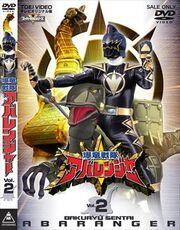 Abaranger DVD Vol 2