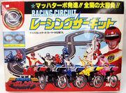 KST racingcircuit