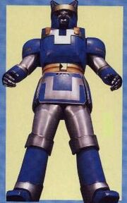 Blue battle borg