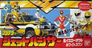 Toys-1991-08