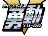 YU-DO