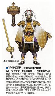 Kyuemon