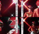 Closing Act: The Samurai Sentai is Eternal