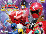 Kaizoku Sentai Gokaiger Soundtracks