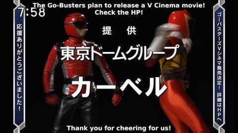 Go-Busters-Kyoryuger Hand Off