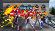 Juken Sentai Gekiranger in Super Sentai Legend Wars