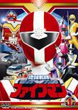 Fiveman DVD Vol. 1 v2