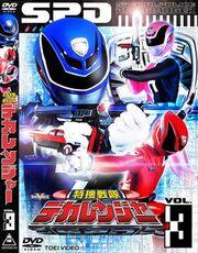 Dekaranger DVD Vol 3