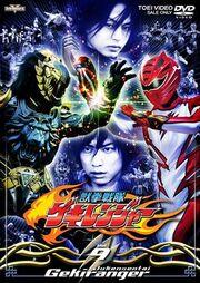 Gekiranger DVD Vol 9
