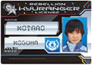 Kotaro Sakuma Card