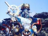 King Mondo