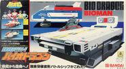 CDB biodragon-box