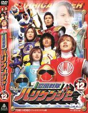 Hurricaneger DVD Vol 12