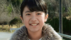 Kid Mio