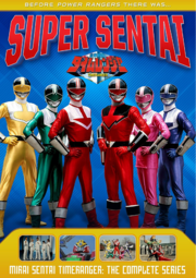 Mirai Sentai Timeranger The Complete Series