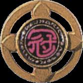 NSH-TriTsuno Shinobi Medal