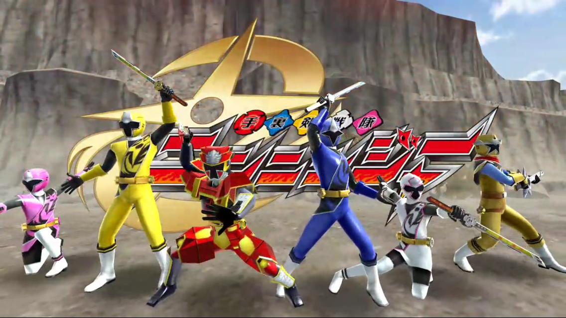 NEW! BANDAI Shuriken Sentai Ninninger The strongest sword geki-atsu from Japan