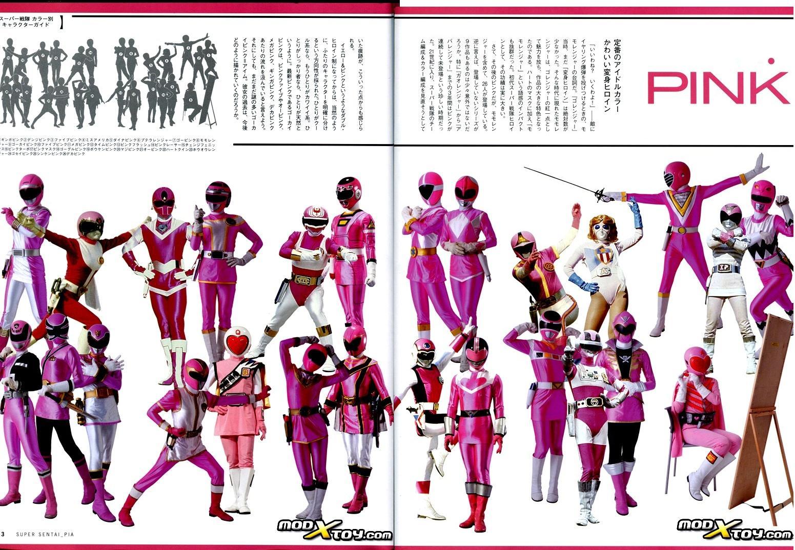 Category:Sentai Pink | RangerWiki | FANDOM powered by Wikia