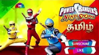 Power Rangers Ninja Storm Theme Tamil Version