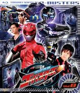 Go-Busters Blu-ray Vol 8