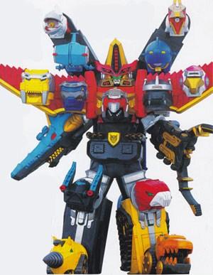 Ultra Gosei Great Megazord