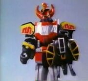 Mammoth Shield MMPR