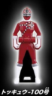 ToQ minus 100 Ranger Key