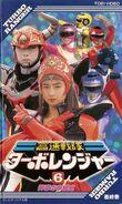 Turboranger VHS Vol. 6