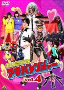 Akibaranger DVD Vol 4
