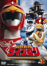 Liveman DVD Vol 1