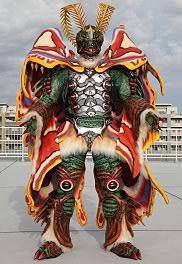 Daioh Mons-Drake