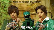 Kyoryu Green identities