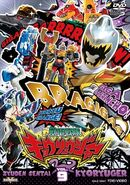 Kyoryuger DVD Vol 9