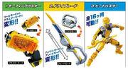 TSGB kit2