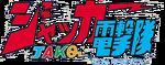 Logo-jakq