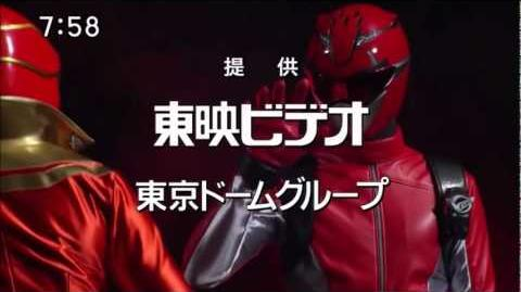 Gokaiger Go-busters Hand-off