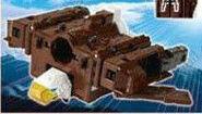 Cube Bald Eagle