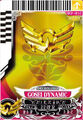 Gosei Dynamic Pink card