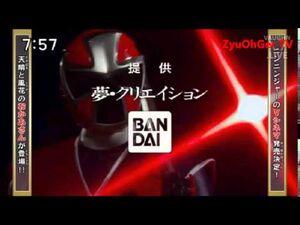 Dobutsu Sentai ZyuOhGer & Shuriken Sentai Ninninger Handoff