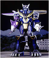 Predazord rangerwiki fandom powered by wikia predazord blue moon altavistaventures Choice Image