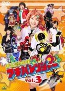 Akibaranger DVD Vol 3