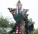 Comparison:Akumaro Sujigarano vs. Serrator