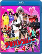 Akibaranger Blu-ray Vol 4