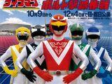 Liveman Stage Show at 10th Anniversary Korakuen Yuenchi