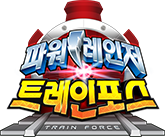 Power Rangers Train Force Korean Logo